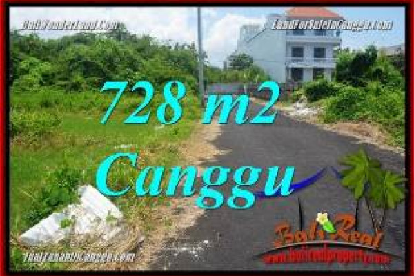 Exotic CANGGU BRAWA BALI 728 m2 LAND FOR SALE TJCG222