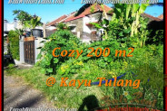 FOR SALE Affordable 200 m2 LAND IN Canggu Kayutulang  BALI TJCG173