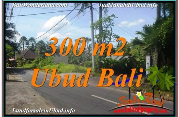 Exotic Sentral / Ubud Center BALI LAND FOR SALE TJUB646