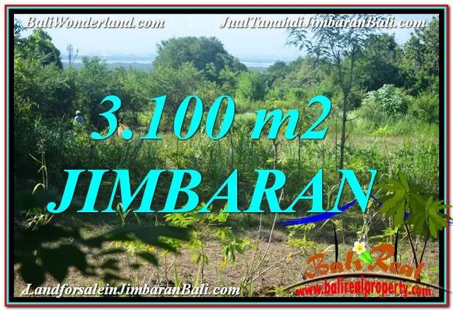 Jimbaran Uluwatu 3,100 m2 LAND FOR SALE TJJI113